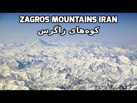 Zagros Mountains IRAN (Aerial View from the Plane) Travel 2017