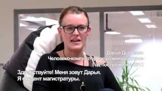 Дарья - Человеко-компьютерное взаимодействие / Darja -  Human-Computer Interaction
