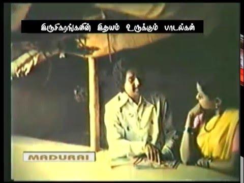Vaadatha Rosa Poo Song |  Giramathu Athiyayam | SPB | Ilaiyaraja |  வாடாத ரோசாப்பூ