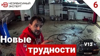 2 ПОЛОМКИ В ОДИН ДЕНЬ!((( - Бумер V12 ДЛЯ ПОДПИСЧИКОВ#6