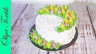 Кремовый торт с цветами Украшение торта МК /// Olya Tortik Домашний Кондитер