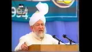 Friday Sermon 26 August 1994