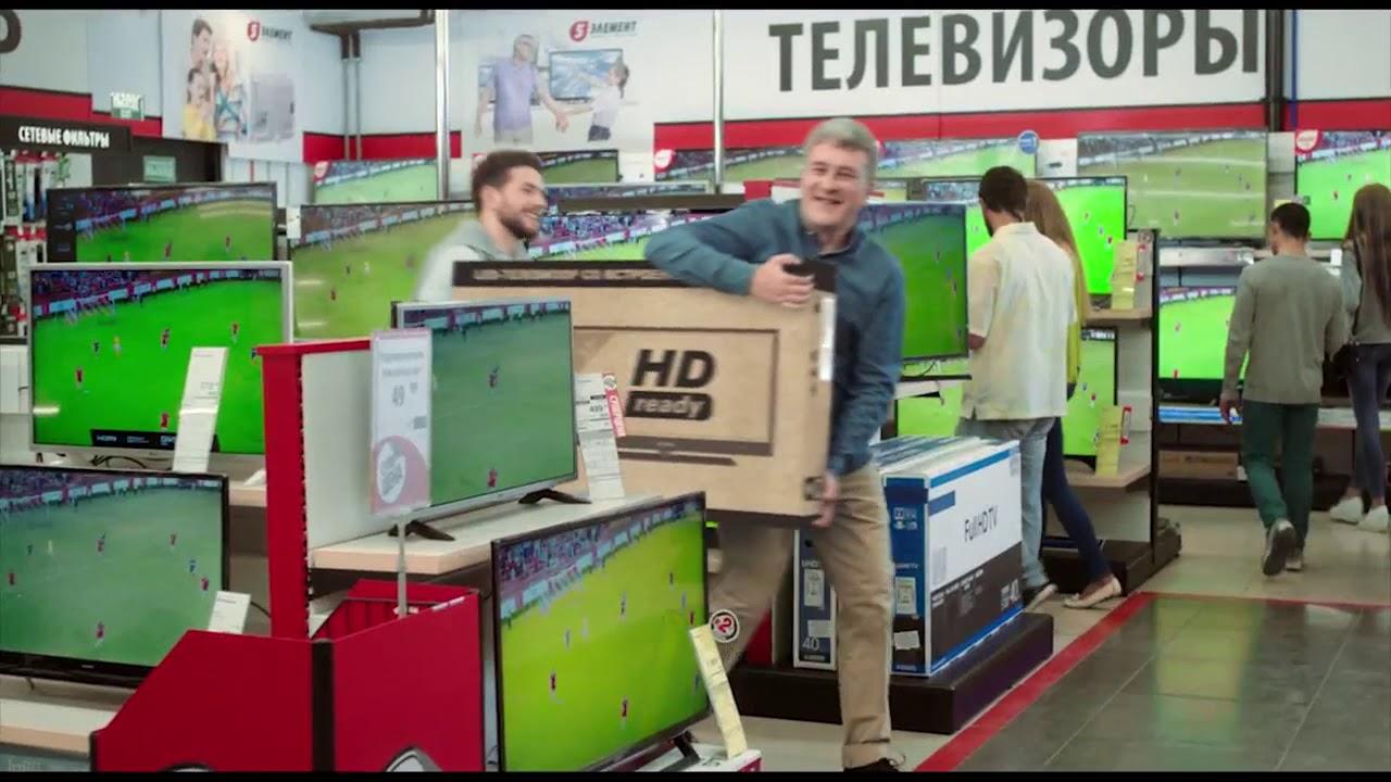 Отличная РАССРОЧКА на 12 месяцев: телевизор или смартфон Samsung .