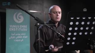 مصر العربية   الموسيقى الكلاسيكية التركية تصدح بحفل في بيروت