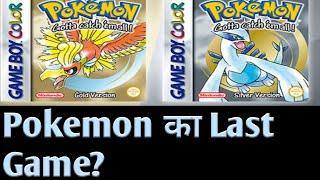 5 FACTS ABOUT POKEMON GAMES IN HINDI