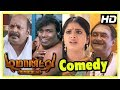 Demonte Colony Tamil Movie Comedy Scenes | Arulnithi | Jangiri Madhumitha | Yogi Babu | MS Bhaskar