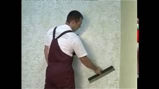 Венецианская штукатурка - способ нанесения