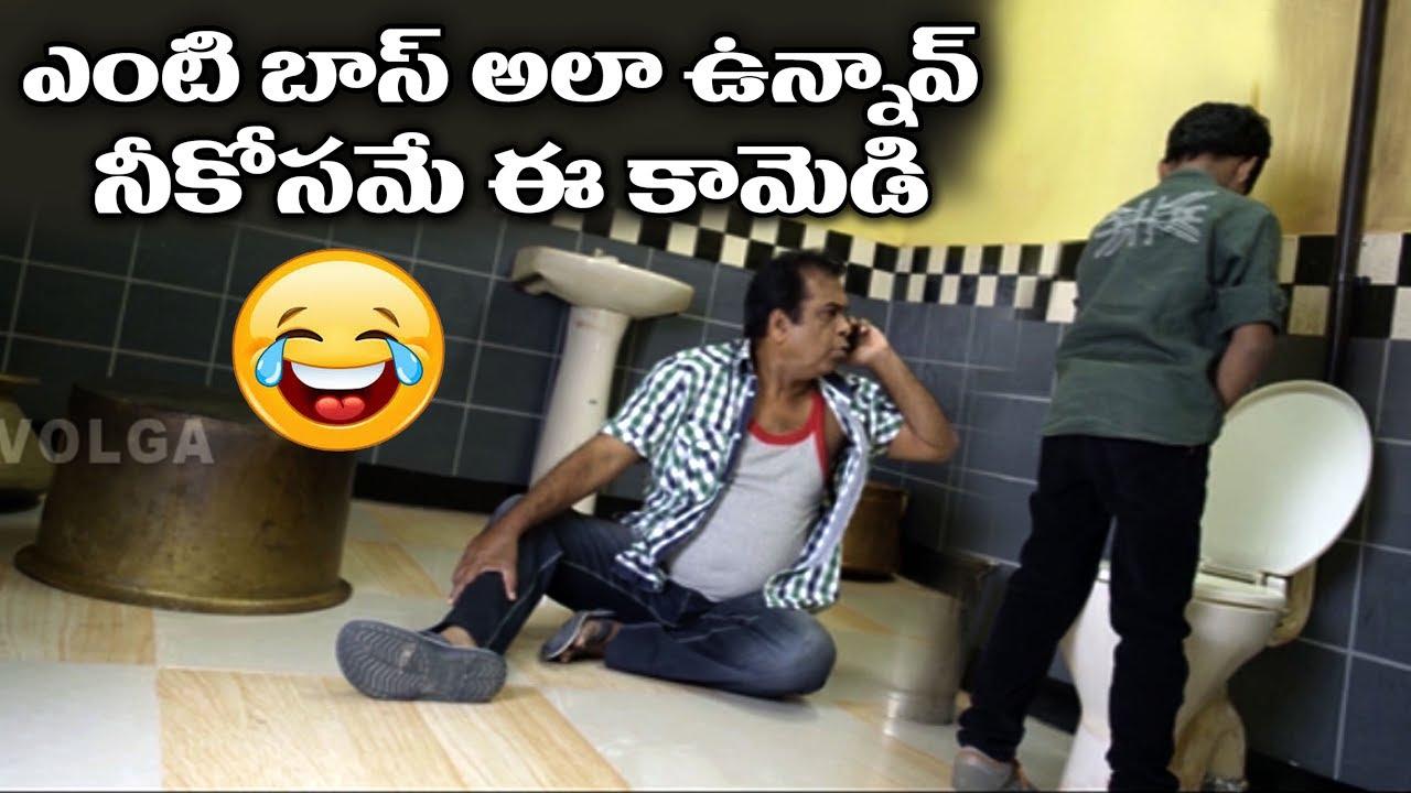 Brahmanandam Hilarious Comedy Scenes - Latest Comedy Scenes - 2018