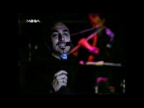Notis Sfakianakis-Teatro Music Hall 1999 (Πρόβες)