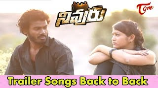 Nivuru Telugu Movie Trailer Songs Back To Back , Mahadev , Mamatha Sahas , TeluguOne Trailers
