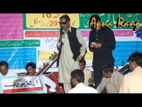 Raja Abid Hussain & Hafiz Mazhar - Pothwari Sher - 2015 - P2