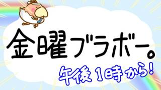 6/16(金)のニッポン放送は豪華なゲスト、スペシャルな企画満載! ぜひ...