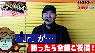 【BATCH NOTE2 Vol.22~バッチ~】スロット前編《ディスクアップ》★推し!:全額ご祝儀!?