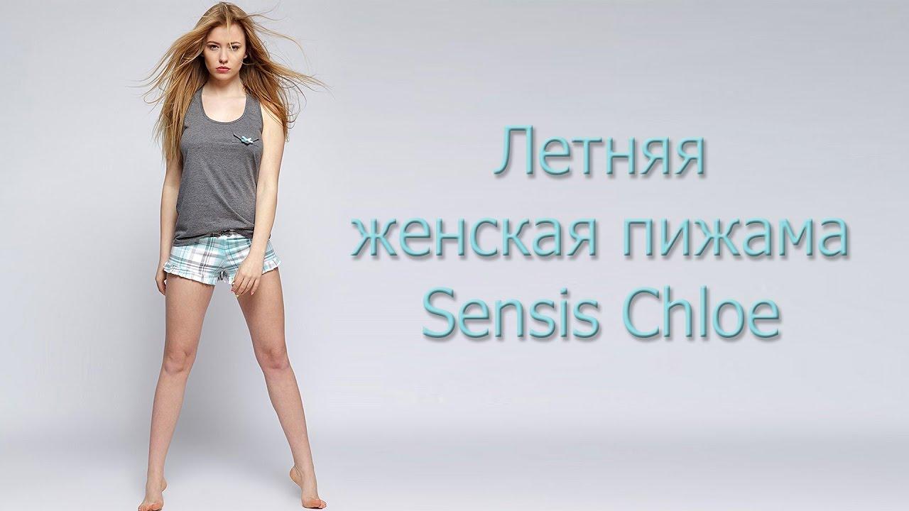 На нашем сайте можно купить детские пижамы для девочек или заказать халат для девочки по низкой цене. Доставка по всей украине. Пижама детская с вышивкой интерлок однотонный. 120. 23грн. Удерживает тепло. Именно поэтому малышам в махровой ночной одежде всегда приятно и комфортно.