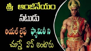 Sri Anjaneyam Serial Actor Real life Family and Personal Pics - 9th April 2018