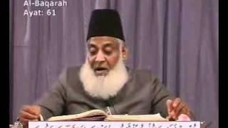 "bayan-ul-Quran by Dr.Israr Ahmed ""Surah AL-Baqarah"" Ayaat: 47-74 lecture 8"
