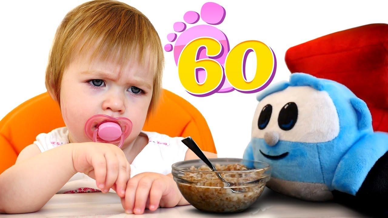 Привет, Бьянка - Бьянке не понравились тефтели - Ужин для детей.