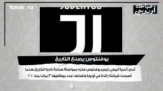 تسلل صلاح وبنزيما يتفوق على رونالدو