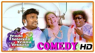 Yenda Thalaiyila Yenna Vekkala Movie | Comedy Scenes | Azhar | Yogi Babu | Sanchita Shetty