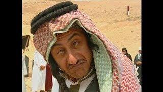 طاش ما طاش الشيخ فؤاد بن بطاح
