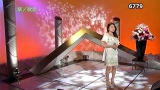 歌恋 - 栞
