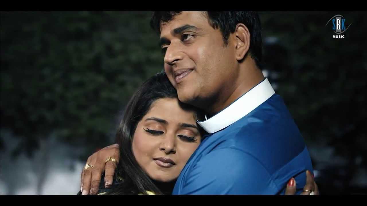 Rajneeti bangla (2017) full movie download in hd quality youtube.