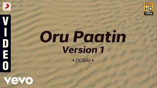 Dubai Oru Paatin Version I Malayalam Song | Mammootty, Anjala Zaveri