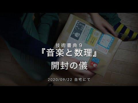 https://youtu.be/0EqHfj45-Xk