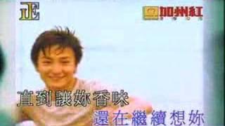方力申-就是這麼愛你(KTV)