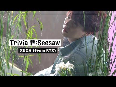 [中字] 防彈少年團 (BTS) - Trivia 轉 : Seesaw (SUGA SOLO)