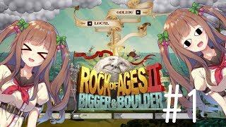 [LIVE] 【ROCK OF AGESⅡ】ちえりが転がるⅡ#1。・ч・。【アイドル部】