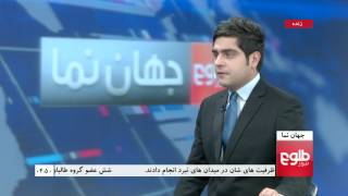 JAHAN NAMA: Iran Amends Law on Drug Smuggling