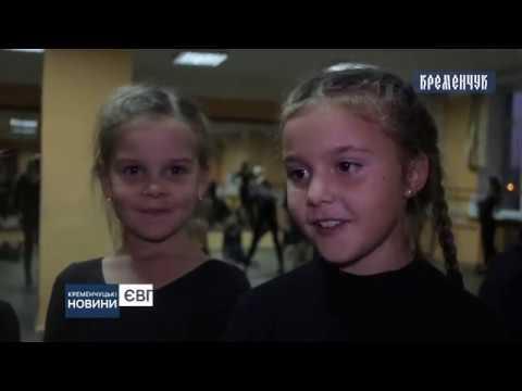 Танцювальний колектив зразкового театру пісні і танцю «Дитячий світ»  виборов гран-прі 8ed3e8071a1ea