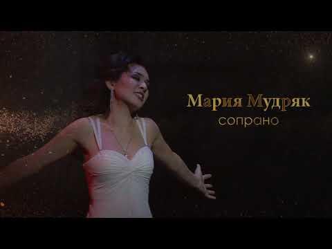 """Концерт 2 марта """"Шедевры музыкального искусства"""""""