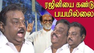 Rajini vs captain - Vijayakanth on rajinikanth political entry tamil news, tamil live news red pix