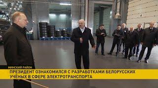 Лукашенко: Почему мы до сих импортируем легковые автомобили при собственном производстве?!