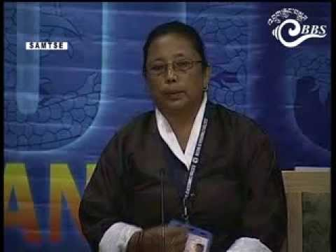 General Election BBS Panel:- Ugyentse-Yoeseltse Constituency (Samtse)