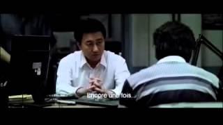 Video The Chaser - Chugyeogja - W Pogoni - 2008 - trailer download MP3, 3GP, MP4, WEBM, AVI, FLV November 2017