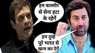 SUNNY DEOL V\'S RAHUL GANDHI , immoral politician in India