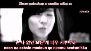 BEAST - Will You Be Alright (괜찮겠니) [Karaoke Subs + Instrumental + Rom]