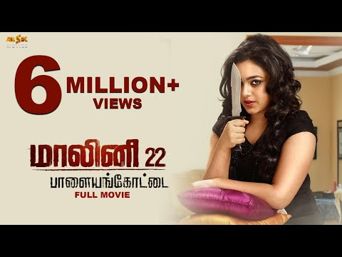 Malini 22 Palayamkottai Latest Tamil Full Movie (2014) - Nithya Menon, Krish J Sathaar