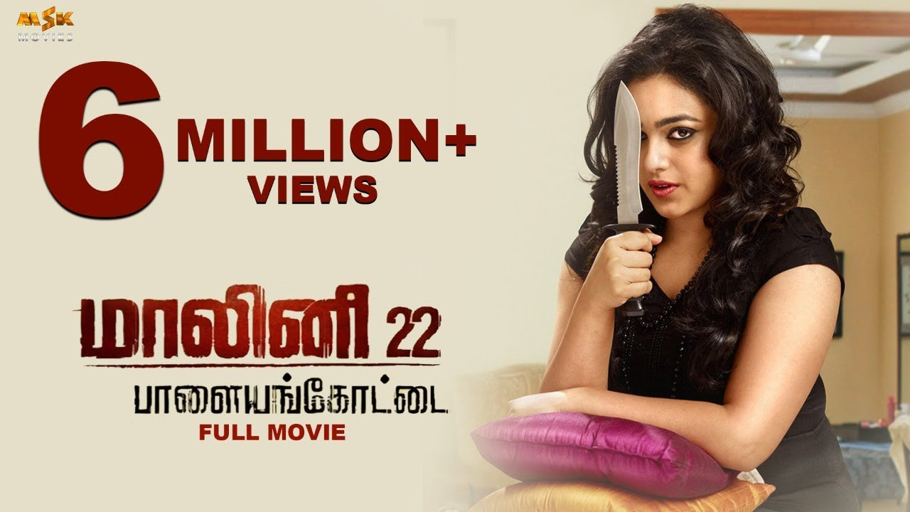 Download Malini 22 Palayamkottai Latest Tamil Full Movie HD - Nithya Menon, Krish J Sathaar