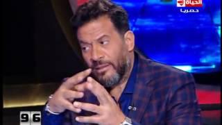 ماجد المصري يقلد عادل أدهم في «100 سؤال» (فيديو)