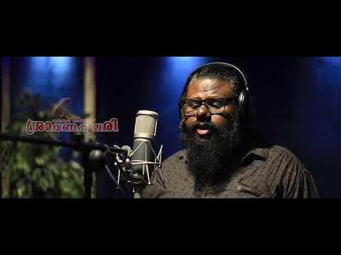 new-onam-songs-2019-onam-ponnonam,-onappattukal-2019,-sravana-pulari