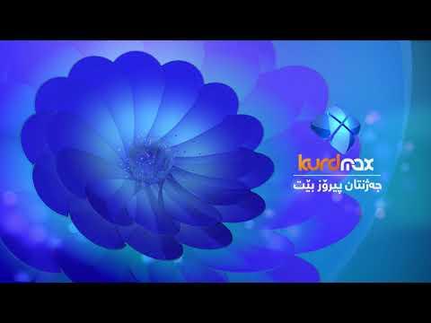 Eid ID Kurdmax Tv Sorani