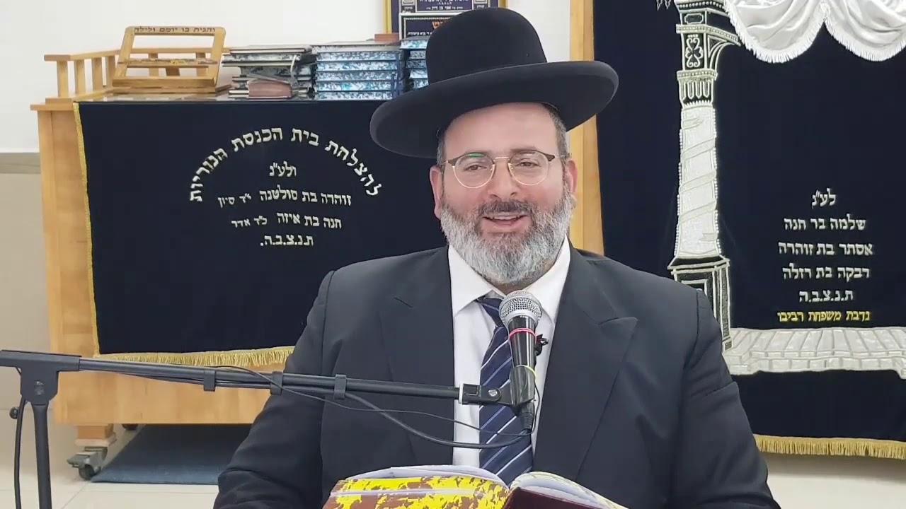 הרב יצחק לוי   רב העיר נשר   דיני ברכות הנהנין לחג השבועות תשעט