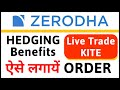 How to place different margin trades at zerodha Kite