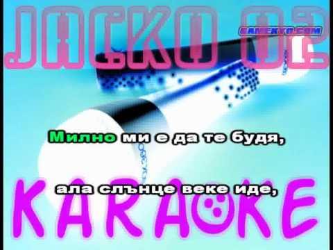 Ludo mlado bg karaoke Лудо младо караоке