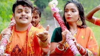 SUPERHIT नया काँवर गीत 2018 - Baiju Baba Ke Mahima - Amar Raghuwanshi - Bhojpuri Hit Kanwar Songs