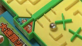 昭和レトロ玩具『大迷路 ジュニア』